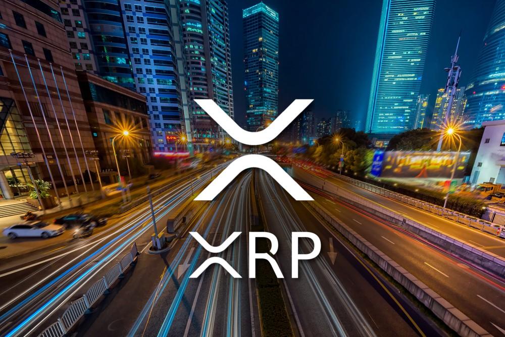 crypto XRP logo