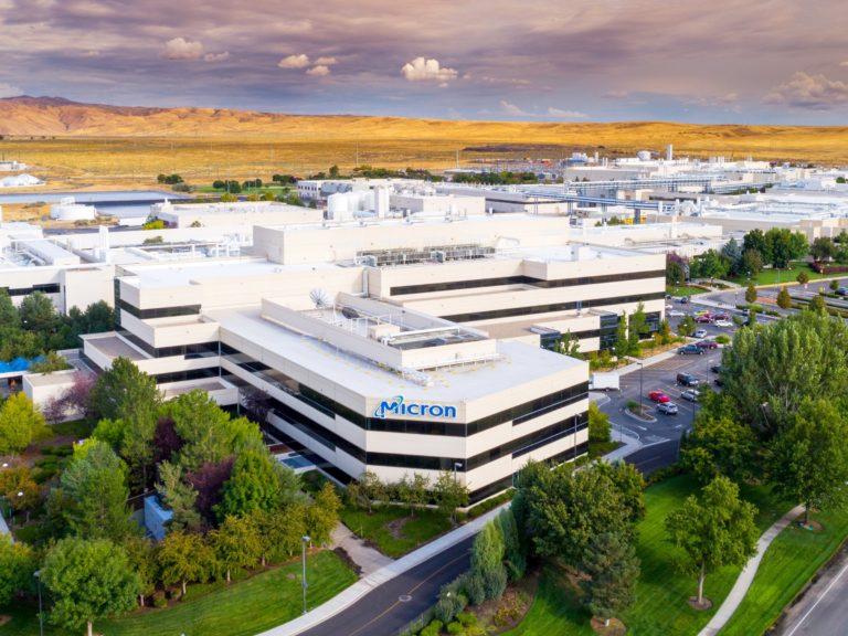 Siège social de Micron Technology, Boise, Idaho, États-Unis